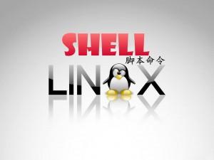 linuxshell