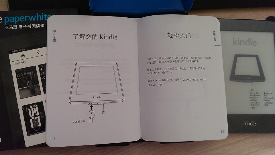【恋物】亚马逊kindle开箱(多图)